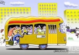 Вартість проїзду у громадському транспорті малє становити не вище 2,7 грн?