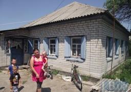 «Донецкая республика» на берегах Днепра