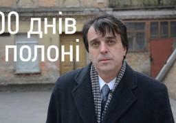 Валерій Макеєв заявив про свою позицію відносно Сергія Одарича