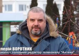 Валерій Воротник поздоровив телеглядачів з Новим Роком