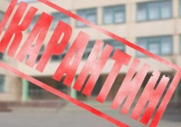 Черкаські школи закрили на карантин