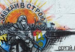 Амброса увіковічнили у графіті