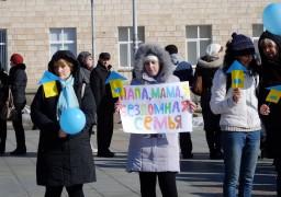 Всеукраїнський флешмоб переселенців у Черкасах