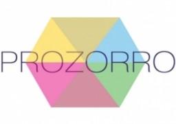 Система «ProZorro» не така вже й прозора