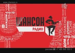 "Черкасці про ""шансон"" у маршрутках"