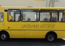 «Шкільний автобус» продовжить возити черкащан