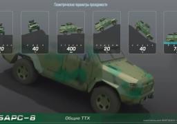 Черкаський «Богдан» випустив бойову машину