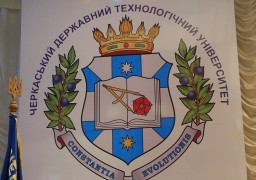 Побажання Міністра освіти до 56-ї річниці ЧДТУ
