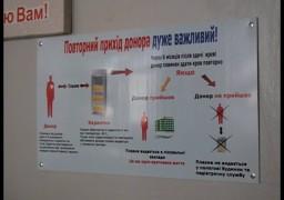 Лікбез для черкаських донорів крові