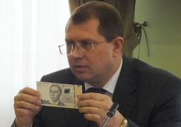 В Україні нові гроші