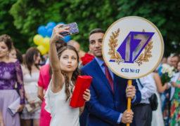 На «Святі випускника» у Черкасах буде сюрприз