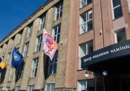 #ANTENNASTUDIO: Руслан Дмитренко, керівник Черкаського ЦНАПу