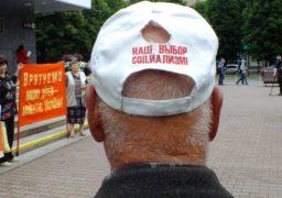 «Заборонені» комуністи влаштували мітинг біля міськради