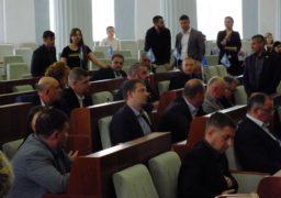 Депутати облради звернулися до вищого державного керівництва