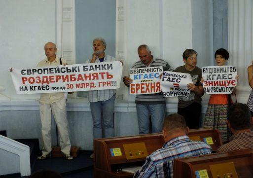 Громада проти будівництва Канівської ГАЕС