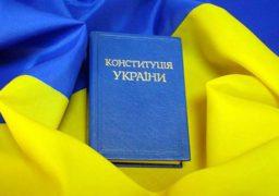 Що черкащани знають про Конституцію України?