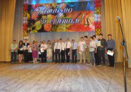 Міський голова нагородив кращих школярів міста