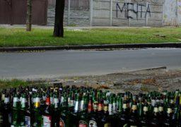 Скільки можна заробити на порожніх пляшках у Черкасах?