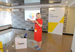 Яндекс розказав, що шукають черкащани