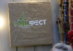 """У Черкасах у парку """"Сосновий бір"""" пройшов традиційний еко-фестиваль """"Грінфест 2016"""""""