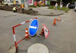 Капітальний ремонт вулиці Чорновола