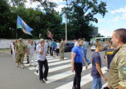 Атовці перекрили рух автомобілів по вулиці Смілянській