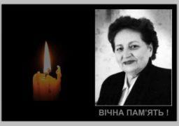 На 92-му році життя померла Фаїна Адамівна Непийвода