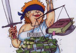 """Грімаси черкаської """"Феміди"""": суд легітимізував загальні збори, яких не було"""