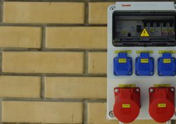 У Черкасах з᾽явився перший зарядний пристрій для електромобілів