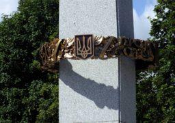 У Черкасах вандали зазіхнули на пам᾽ятник борцям за волю