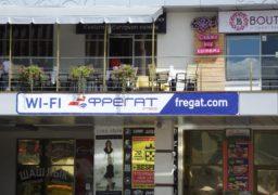 Інтернет-провайдер впроваджує у Черкасах безкоштовний WI-FI