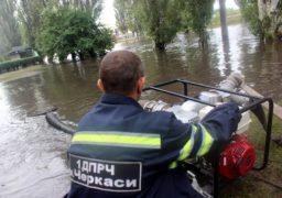 Черкаси накрила потужна злива