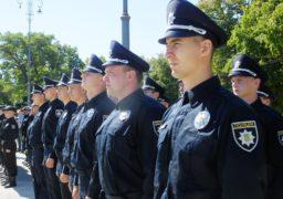 У Черкасах відзначили першу річницю створення Національної поліції