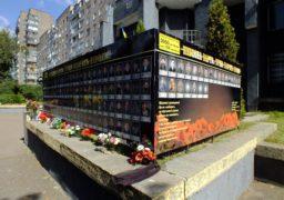У Черкасах оновили одну з меморіальних дошок присвячену загиблим воїнам АТО