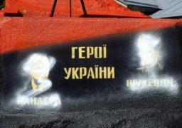У Черкасах вандали знову спаплюжили пам'ятник