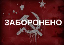 Свободівець закликав декомунізувати черкаські школи