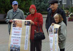 Черкаські комуністи у День партизанської слави закликали боротися з фашистами-бандерівцями