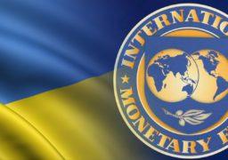 Черкасці про допомогу МВФ Україні