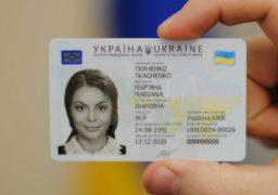 Пластикова картка замість паперової книжки –  якими будуть українські паспорти нового зразка