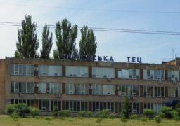 Черкаське тепло найдешевше в Україні