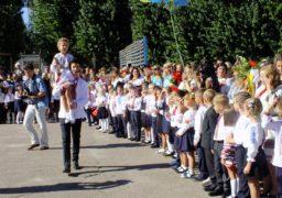 Мер Черкас привітав школярів з початком навчального року