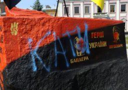 У місті є противники діяльності ОУН-УПА
