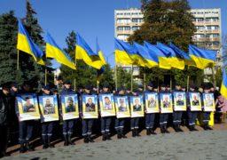 У День захисника України черкащани пройшли урочистою ходою