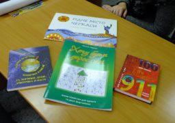 Черкаським школярам подарували книги за кошти міського бюджету
