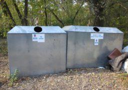 По вул. Соснівській встановили контейнери для сміття