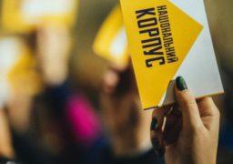 Дмитро Кухарчук: «Партія – це інструмент для розбудови держави»