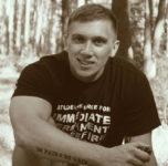 Сергій Пресняков