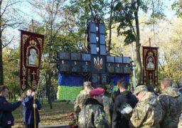 Черкащани вшанували  загиблих воїнів АТО