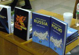 Черкащанам розповіли, як вижити після розпаду Росії