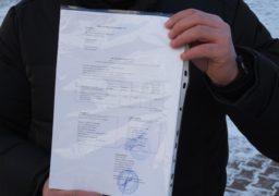 Ожеледиця на черкаських дорогах утворилась через неефективну роботу підрядника